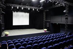 Культурный центр Вдохновение  Малый концертный зал 0