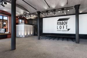 Ryabov Loft Стильный лофт на Тульской 0