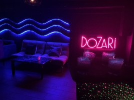DoZaRi Lounge BAR Dark  0