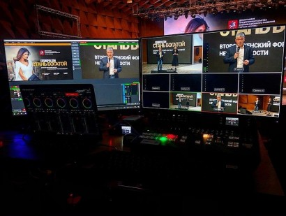 RTP Group Online-трансляция 0
