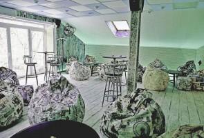 Nice Loft Мансарда в центре Москвы 0