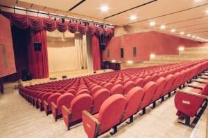 Культурный центр Вдохновение  Концертный зал 0