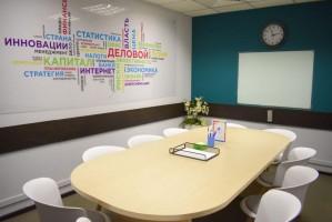 Сеть офисных центров «Деловой» м. Автозаводская Переговорная комната до 10 человек 0