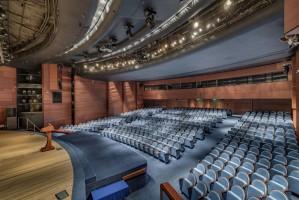 Конгресс-центр Центр Международной Торговли (ЦМТ) Амфитеатр 0