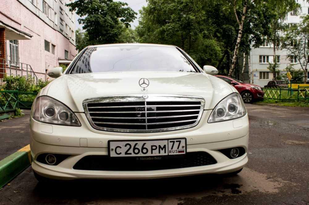 аренда авто в городе москва