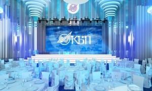 """Грумант Resort&SPA Большой банкетный зал ресторана """"Грумант"""" 0"""