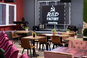 Red Factory Большой мультимедийный зал 0