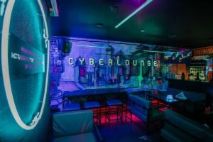 Лаундж-бар Cyberlounge Cyberlounge 0