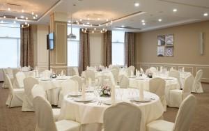 Radisson Hotel Ulyanovsk Трансформируемый конференц-зал 0