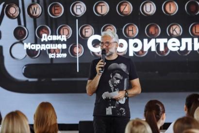 Денис Пихновский Репортажная фото и видеосъемка 0