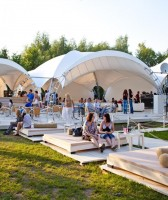 Свадьба в парке Шатёр Тиффани 0